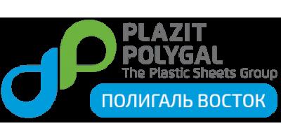 Лист Поликарбонатный Сотовый Polygal Бронзовый ПРАКТИЧНЫЙ 12м*2,1м*10мм