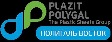 Интернет магазин сотового и монолитного поликарбоната Полигаль Восток Нижний Новгород